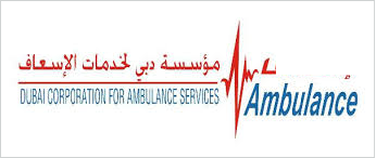 First Aid Training in Dubai UAE, First Aid Training in Abu